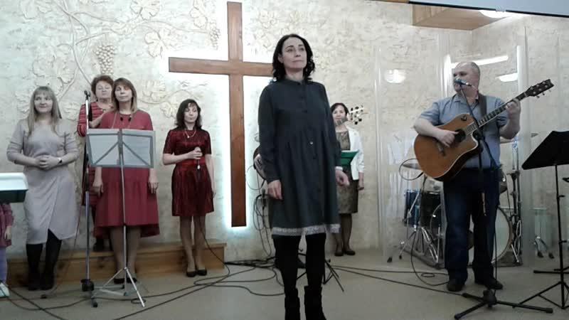 Я хочу исполнить волю Твою Надежда Елисеева 24.1.19г. д/р церкви