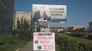 Не плати за ЖКХ не поддерживай Коррупцию