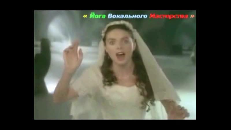 27 Сара Брайтман и Стив Харли клип Призрак оперы mp4