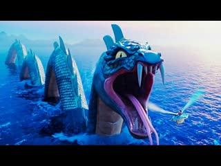 Повелитель драконов (2020) Русский трейлер