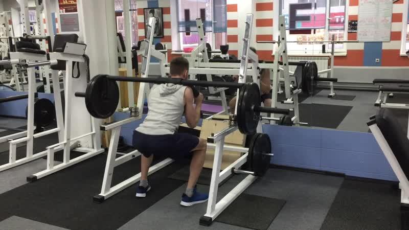 «Safety squat bar» или «гриф Хэтфильда»