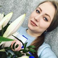Юлия Хамитова