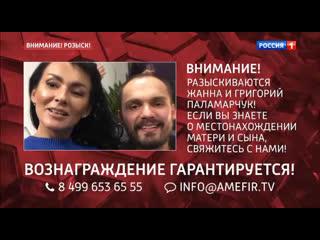 Андрей Малахов. Прямой эфир. Жена хочет вернуть в семью мужа-тирана -