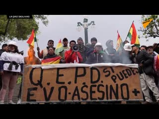 Госпереворот в Боливии