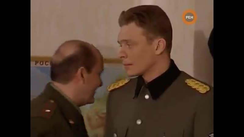Хай Гитлер Кудашов Солдаты Шматко