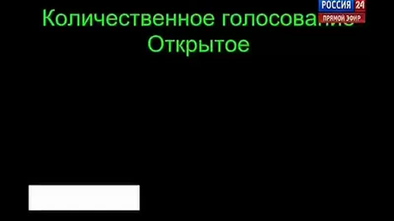 1 марта 2014 года Россия официально приняла решение ввести войска в Украину и убивать украинцев