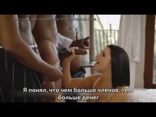 Sissy caption story (русские субтитры)