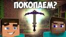 СДЕЛАЛ ВИВЕРН КИРКУ И КАЙФУЮ НА HITECH СЕРВЕРЕ ! Minecraft 1.12.2
