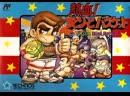 Nekketsu! Street Basket: Ganbare Dunk Heroes, NHL 98. Играют Anubis и Palka Palych