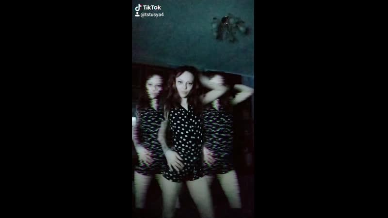 танцули ор ахха 🤣😏🎶💜💞