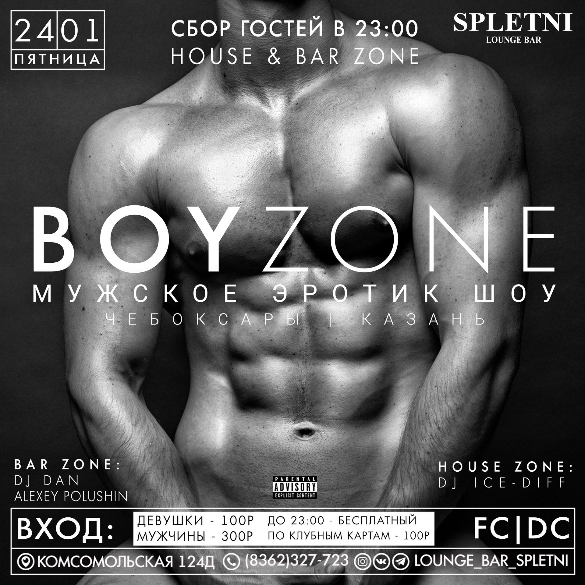 Ночной клуб, бар «SPLETNI Lounge Bar» - Вконтакте