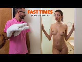 Scarlett Bloom - Fast Times