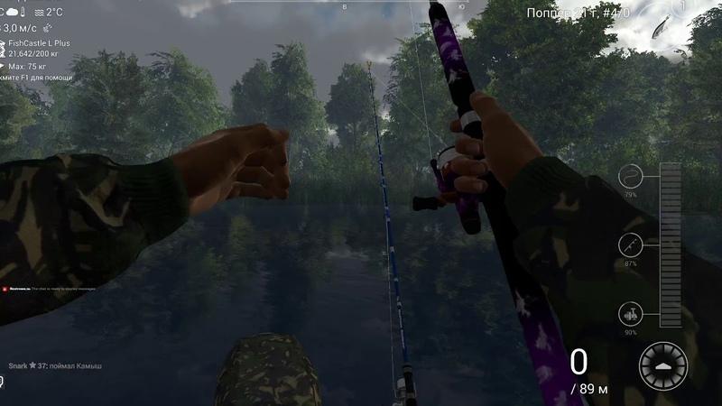 The Fisherman Fishing Planet Рыбы монстры Голем Маскинонг Озеро Сент Круа Полный гайд