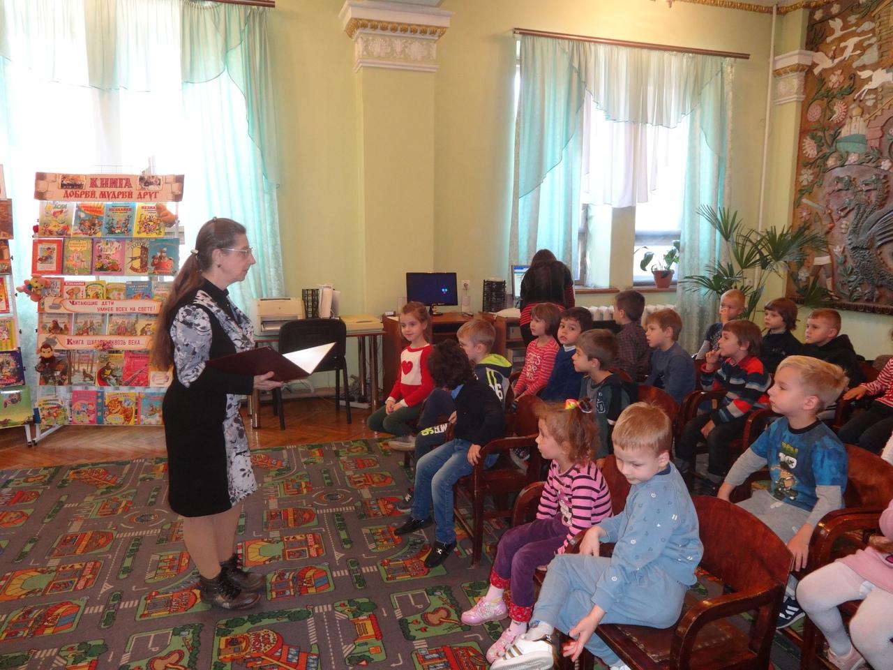 донецкая республиканская библиотека для детей, отдел обслуживания дошкольников и учащихся 1-4 классов, с библиотекой интересно, пожарная безопасность