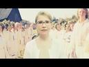 ХТО СКАЗАВ НА МАМКУ ПАДЛО feat Юля Тимошенко