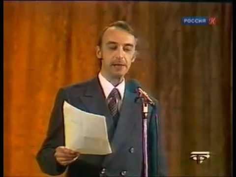 А. Иванов - Заколдованный круг
