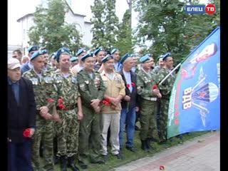 89-ю годовщину образования воздушно-десантных войск в Ельце отметили торжественным митингом