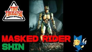 FRT Sora Kamen Rider Shin 480p