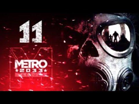 Прохождение Metro 2033 Redux (Метро 2033: Возвращение) [HD4K|XBOXONEХ] 11