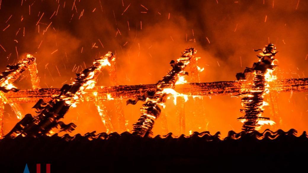 В Горловке на пожаре погибли двое человек