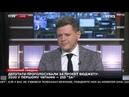 Есть только два государства, где Сорос имеет абсолютную власть– одно из них Украина– Скубченко 22.10