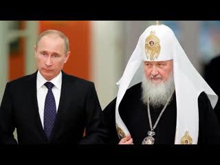Резиденция за 2.8 МЛРД руб. для Патриарха Кирилла