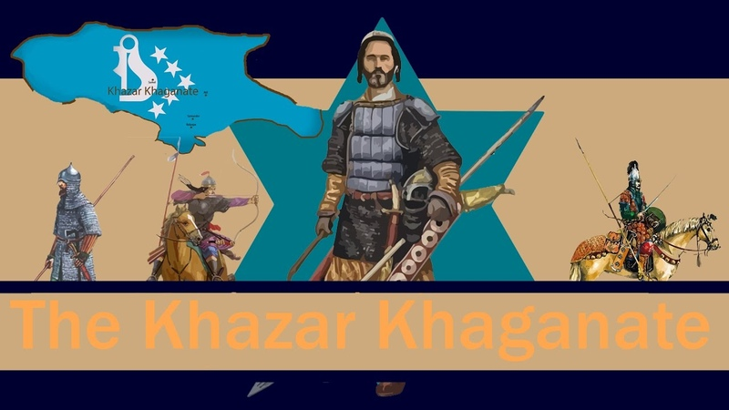 Neglected History The Khazar Khaganate
