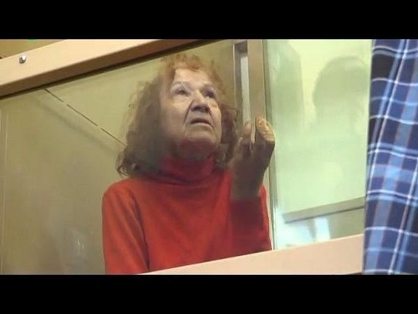 Пенсионерка потрошительница призналась в серии убийств