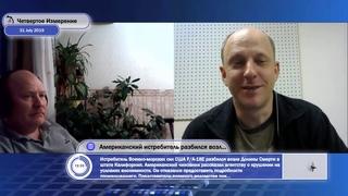 """""""Камикадзе Два"""" или почему Авакова могут назначить премьером.."""