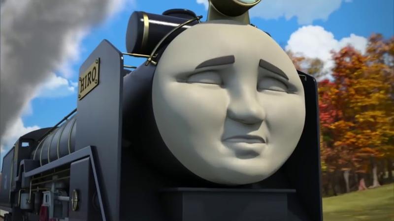 Я как паровозик Томас BassBoosted