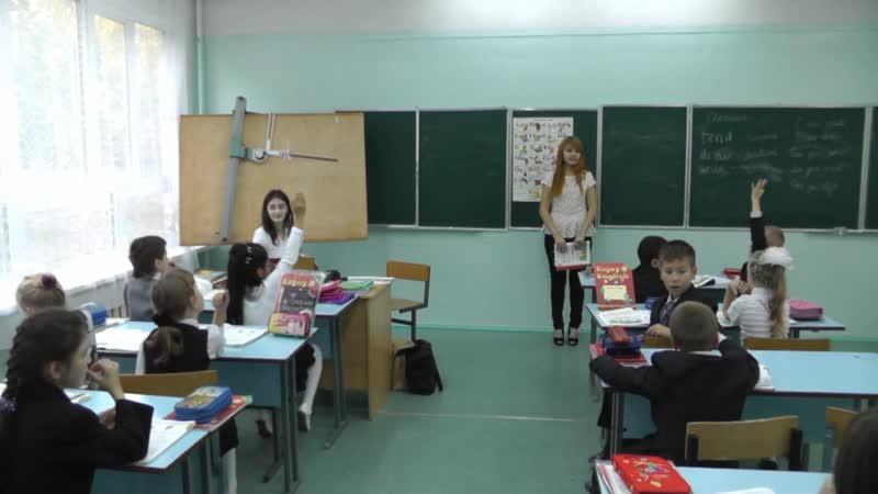 2012.10.05 Уроки День учителя 5Б