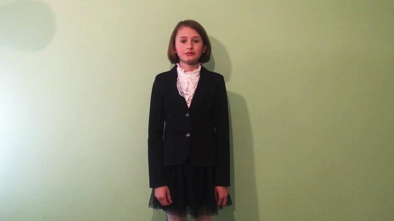 Вечерняя песня Словатская народная песня Баграмян Елизавета 11лет