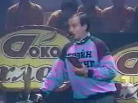Брэйн ринг 1 канал Останкино 1994 Игра с участием Вассермана