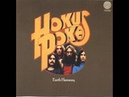 Hokus Poke Earth Harmony full album 1972