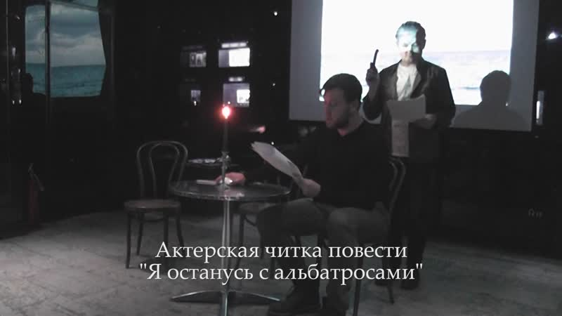 Достоевский в радость. Достоевский молодой.