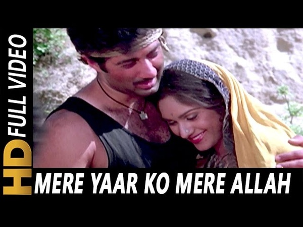 Mere Yaar Ko Mere Allah | Shabbir Kumar| Dacait 1987 Songs | Sunny Deol, Meenakshi Sheshadri