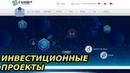 Инвестор в интернете. Coinbit-fund обзор и выплата из проекта