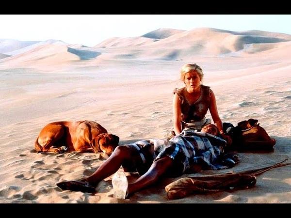 В ПЛЕНУ ПЕСКОВ (1993) приключение, понедельник, кинопоиск, фильмы, выбор, кино, приколы, ржака, топ пятница » Freewka.com - Смотреть онлайн в хорощем качестве