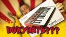🎹 Midi-клавиатура Akai MPK mini MK2 - ПОКУПАТЬ или НЕТ?