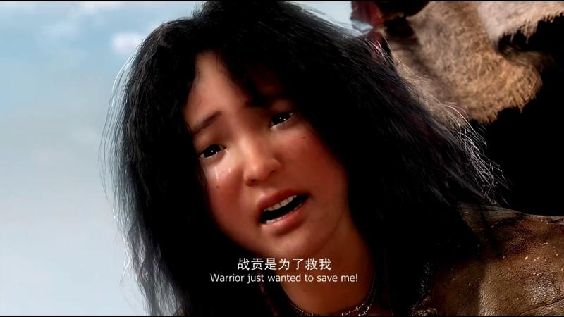 Тиана: 10000 лет спустя / Yi wan nian yi hou (Teana: 10000 Years Later) (2015