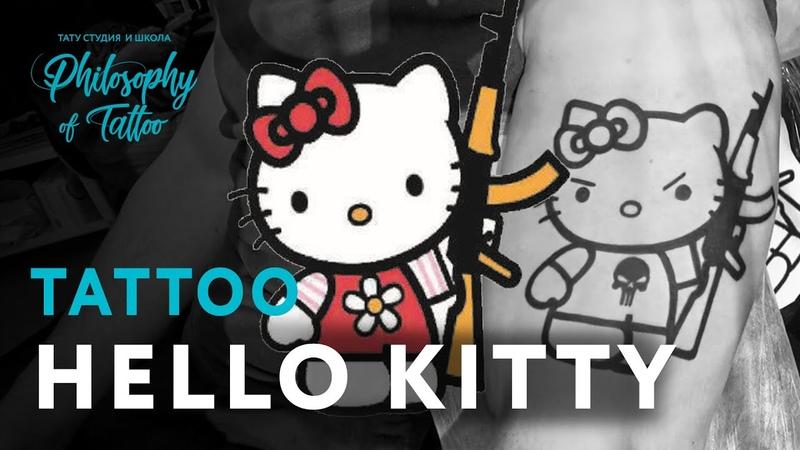ТАТУ ХЕЛЛО КИТТИ | HELLO KITTY TATTOO | HELLO KITTY