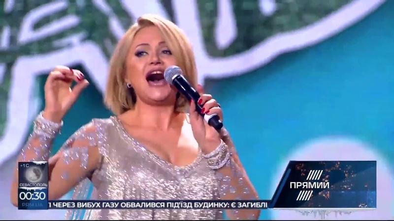 Наталія Бучинська Не Питай Новорічний концерт на Прямому