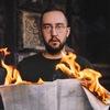 Илья Трифоненков | Fashion & Travel blogger