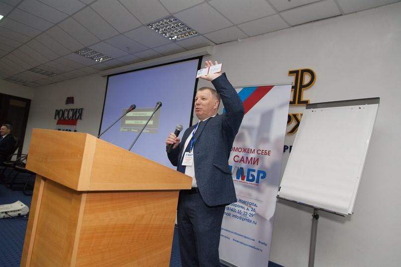 Юрий Сидоров: «Нужно идти к созданию демократического государства, а не только декларировать равные права, когда они на самом деле далеко не равны», изображение №3