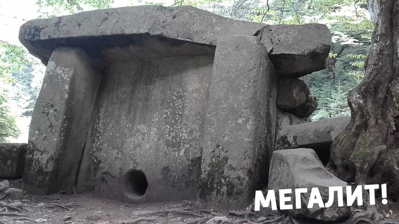 Дольмен в Гузерипле 5000 лет мегалит