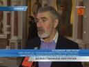Владимира Аветисяна наградили медалью Русской православной церкви