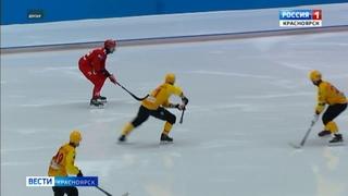 Продажа билетов на финал чемпионата России по хоккею с мячом стартует 18 марта