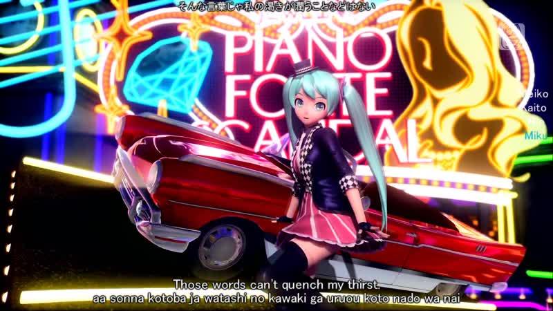 Meiko Kaito Rin Miku ピアノ×フォルテ×スキャンダル Piano x Forte x Scandal Project DIVA English Romaji