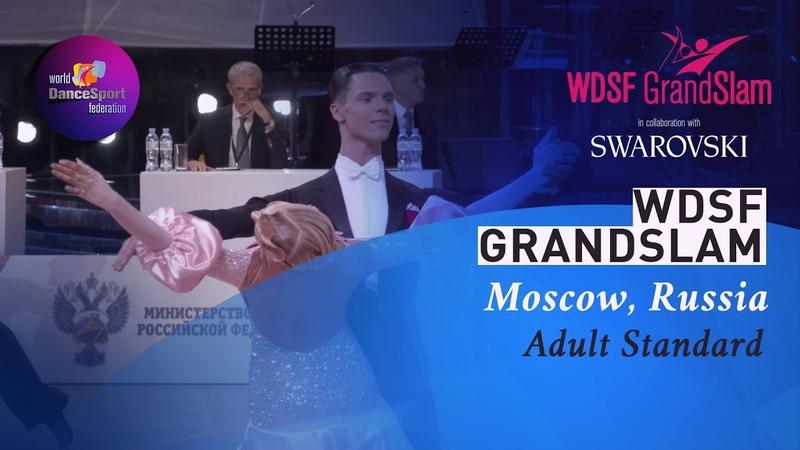Fainsil - Posmetnaya, GER | 2019 GrandSlam STD Moscow | R2 W