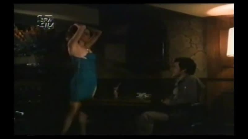 Retrato Falado de uma Mulher sem Pudor (1982)